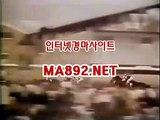 경마예상 ma892.net #일본경마사이트 #제주경마 #경마커뮤니티 #