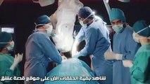 مسلسل الطبيب المعجزة الحلقة 4 كاملة مترجمة للعربية القسم 2