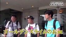 【ゴリパラ見聞録】「宮崎県・青島を激写する旅」後編