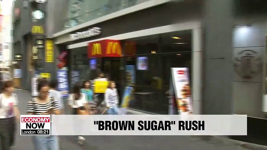 Brown sugar beverages are hottest new fad at coffee shops in S. Korea