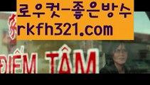 【로우바둑이】【로우컷팅 】풀팟홀덤【♡www.ggoool.com♡ 】풀팟홀덤적토마게임바둑이ᗳ적토마게임모바일ᗳ적토마블랙게임ಈ 적토마모바일ಈ 적토마사이트ᙚ적토마바둑이ᘇ배터리게임ᘇ바둑이ᘏ루비게임ᘏ적토마주소임팩트게임ᗕ몰디브게임ᗕ클로버게임ᖿ해적게임ᖵ온라인고스톱ᖵ원탁바둑이게임ಠ 모바일바둑이ಠ 골목게임【로우바둑이】【로우컷팅 】
