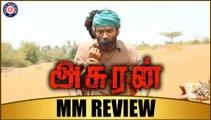Asuran MM Review | Dhanush | Vetrimaran | GV Prakash Kumar