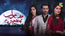 Main Khwab Bunti Hon Epi #61 HUM TV Drama 4 October 2019