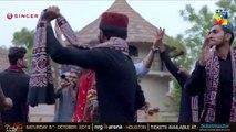 Ishq Zahe Naseeb Epi #16 HUM TV Drama 4 October 2019