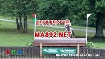 일본경마사이트 M A 892 점 NET #경마커뮤니티 #서울레이스 #온라인경마게임 #일본경마사이트