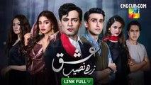Ishq Zahe Naseeb - EP.17 - 4 October 2019 ||| HUM TV Drama ||| Ishq Zahe Naseeb (04/10/2019) - ENGCL