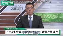 日劇 » 名偵探明智小五郎02 - PART2