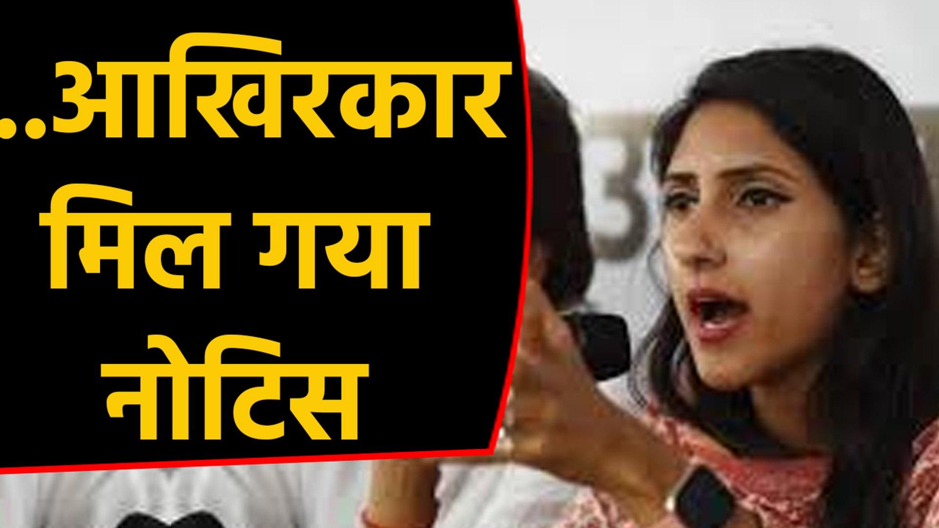 Congress विधायक Aditi Singh को Notice, Party ने दो दिन में जवाब देने को कहा  | वनइंडिया हिंदी