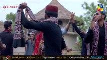Ishq Zahe Naseeb Episode #16 HUM TV Drama 4 October 2019