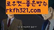 {{적토마게임모바일}}【로우컷팅 】♀️풀팟홀덤아이폰【♪ www.ggoool.com♪ 】풀팟홀덤아이폰ಈ pc홀덤ಈ  ᙶ pc바둑이 ᙶ pc포커풀팟홀덤ಕ홀덤족보ಕᙬ온라인홀덤ᙬ홀덤사이트홀덤강좌풀팟홀덤아이폰풀팟홀덤토너먼트홀덤스쿨કક강남홀덤કક홀덤바홀덤바후기✔오프홀덤바✔గ서울홀덤గ홀덤바알바인천홀덤바✅홀덤바딜러✅압구정홀덤부평홀덤인천계양홀덤대구오프홀덤 ᘖ 강남텍사스홀덤 ᘖ 분당홀덤바둑이포커pc방ᙩ온라인바둑이ᙩ온라인포커도박pc방불법pc방사행성pc방성인pc로우바둑