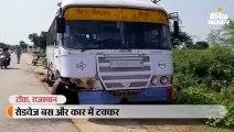 रोडवेज बस और कार की टक्कर में 3 न्यायाधीश घायल, गंभीर हालत में जयपुर रेफर