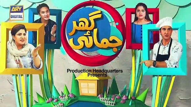 Ghar Jamai Episode 48 - Teaser - ARY Digital Drama
