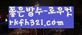 【강남텍사스홀덤】【로우컷팅 】≡ 성인 ᙶ pc바둑이 ᙶ 【www.ggoool.com 】성인 ᙶ pc바둑이 ᙶ ಈ pc홀덤ಈ  ᙶ pc바둑이 ᙶ pc포커풀팟홀덤ಕ홀덤족보ಕᙬ온라인홀덤ᙬ홀덤사이트홀덤강좌풀팟홀덤아이폰풀팟홀덤토너먼트홀덤스쿨કક강남홀덤કક홀덤바홀덤바후기✔오프홀덤바✔గ서울홀덤గ홀덤바알바인천홀덤바✅홀덤바딜러✅압구정홀덤부평홀덤인천계양홀덤대구오프홀덤 ᘖ 강남텍사스홀덤 ᘖ 분당홀덤바둑이포커pc방ᙩ온라인바둑이ᙩ온라인포커도박pc방불법pc방사행성pc방성인pc로