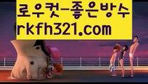 【인천계양홀덤】【로우컷팅 】적토마게임바둑이【www.ggoool.com 】적토마게임바둑이ಈ pc홀덤ಈ  ᙶ pc바둑이 ᙶ pc포커풀팟홀덤ಕ홀덤족보ಕᙬ온라인홀덤ᙬ홀덤사이트홀덤강좌풀팟홀덤아이폰풀팟홀덤토너먼트홀덤스쿨કક강남홀덤કક홀덤바홀덤바후기✔오프홀덤바✔గ서울홀덤గ홀덤바알바인천홀덤바✅홀덤바딜러✅압구정홀덤부평홀덤인천계양홀덤대구오프홀덤 ᘖ 강남텍사스홀덤 ᘖ 분당홀덤바둑이포커pc방ᙩ온라인바둑이ᙩ온라인포커도박pc방불법pc방사행성pc방성인pc로우바둑이pc게임성인바