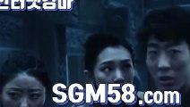 경마총판모집   ∬ SGM 58. 시오엠 ∬