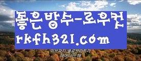 【대구오프홀덤】【로우컷팅 】풀팟홀덤【♡www.ggoool.com♡ 】풀팟홀덤적토마게임바둑이ᗳ적토마게임모바일ᗳ적토마블랙게임ಈ 적토마모바일ಈ 적토마사이트ᙚ적토마바둑이ᘇ배터리게임ᘇ바둑이ᘏ루비게임ᘏ적토마주소임팩트게임ᗕ몰디브게임ᗕ클로버게임ᖿ해적게임ᖵ온라인고스톱ᖵ원탁바둑이게임ಠ 모바일바둑이ಠ 골목게임【대구오프홀덤】【로우컷팅 】