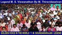 Legend M. S. Viswanathan By M. Thiravidaselvan (singapore) Vol     195