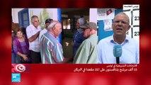 مخاوف من ضعف نسب المشاركة في الانتخابات التشريعية التونسية