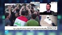 الكاتب مصطفى القطان حول المظاهرات في العراق