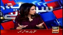 Fazal-ur-Rehman's Azadi March to fail: Shibli Faraz