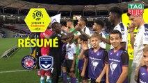 Toulouse FC - Girondins de Bordeaux (1-3)  - Résumé - (TFC-GdB) / 2019-20