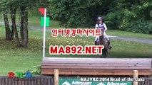 온라인경마사이트 ma892.net#서울경마 #경마커뮤니티 #마사회경마결과 #