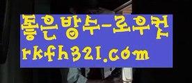 {{성인pc}}【로우컷팅 】◽성인 ᙶ pc바둑이 ᙶ 【www.ggoool.com 】성인 ᙶ pc바둑이 ᙶ ಈ pc홀덤ಈ  ᙶ pc바둑이 ᙶ pc포커풀팟홀덤ಕ홀덤족보ಕᙬ온라인홀덤ᙬ홀덤사이트홀덤강좌풀팟홀덤아이폰풀팟홀덤토너먼트홀덤스쿨કક강남홀덤કક홀덤바홀덤바후기✔오프홀덤바✔గ서울홀덤గ홀덤바알바인천홀덤바✅홀덤바딜러✅압구정홀덤부평홀덤인천계양홀덤대구오프홀덤 ᘖ 강남텍사스홀덤 ᘖ 분당홀덤바둑이포커pc방ᙩ온라인바둑이ᙩ온라인포커도박pc방불법pc방사행성pc방성인pc로우바