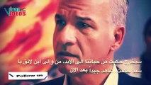 مسلسل اليمين او القسم اعلان 1 الحلقة 91 مترجم للعربية بجودة عالية