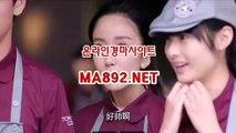 온라인경마사이트 서울경마예상 MA892 NET 제주경마 인터넷경마