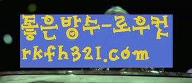 【온라인바둑이】【로우컷팅 】바둑이포커pc방【♂️ www.ggoool.com♂️ 】바둑이포커pc방ಈ pc홀덤ಈ  ᙶ pc바둑이 ᙶ pc포커풀팟홀덤ಕ홀덤족보ಕᙬ온라인홀덤ᙬ홀덤사이트홀덤강좌풀팟홀덤아이폰풀팟홀덤토너먼트홀덤스쿨કક강남홀덤કક홀덤바홀덤바후기✔오프홀덤바✔గ서울홀덤గ홀덤바알바인천홀덤바✅홀덤바딜러✅압구정홀덤부평홀덤인천계양홀덤대구오프홀덤 ᘖ 강남텍사스홀덤 ᘖ 분당홀덤바둑이포커pc방ᙩ온라인바둑이ᙩ온라인포커도박pc방불법pc방사행성pc방성인pc로우바둑이pc