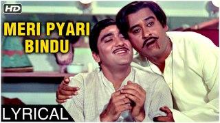 Meri Pyari Bindu   Lyrical Song   Padosan Hindi Movie   Kishore Kumar Songs   Sunil Dutt, Saira Banu