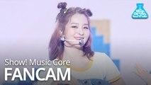 [예능연구소 직캠] Red Velvet - Umpah Umpah (SEULGI), 레드벨벳 - Umpah Umpah (슬기) @Show Music Core 20190914