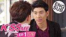 [Eng Sub] Kiss Me Again จูบให้ได้ถ้านายแน่จริง   EP.1 [1/5]