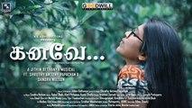 Kanave Music Video    Jithin Bethanya    Shruthy Antony Papachan   Sandra Nelson