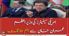 Islamabad: US senators meet PM Imran Khan