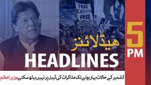 ARYNews Headlines | PM Imran Khan to leave for China's visit today |5PM| 7 OCT 2019