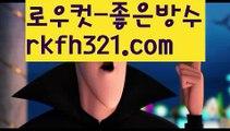 【홀덤바후기】【로우컷팅 】성인 ᙶ pc바둑이 ᙶ 【www.ggoool.com 】성인 ᙶ pc바둑이 ᙶ ಈ pc홀덤ಈ  ᙶ pc바둑이 ᙶ pc포커풀팟홀덤ಕ홀덤족보ಕᙬ온라인홀덤ᙬ홀덤사이트홀덤강좌풀팟홀덤아이폰풀팟홀덤토너먼트홀덤스쿨કક강남홀덤કક홀덤바홀덤바후기✔오프홀덤바✔గ서울홀덤గ홀덤바알바인천홀덤바✅홀덤바딜러✅압구정홀덤부평홀덤인천계양홀덤대구오프홀덤 ᘖ 강남텍사스홀덤 ᘖ 분당홀덤바둑이포커pc방ᙩ온라인바둑이ᙩ온라인포커도박pc방불법pc방사행성pc방성인pc로우바