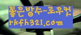 【임팩트게임】【로우컷팅 】성인 ᙶ pc바둑이 ᙶ 【www.ggoool.com 】성인 ᙶ pc바둑이 ᙶ ಈ pc홀덤ಈ  ᙶ pc바둑이 ᙶ pc포커풀팟홀덤ಕ홀덤족보ಕᙬ온라인홀덤ᙬ홀덤사이트홀덤강좌풀팟홀덤아이폰풀팟홀덤토너먼트홀덤스쿨કક강남홀덤કક홀덤바홀덤바후기✔오프홀덤바✔గ서울홀덤గ홀덤바알바인천홀덤바✅홀덤바딜러✅압구정홀덤부평홀덤인천계양홀덤대구오프홀덤 ᘖ 강남텍사스홀덤 ᘖ 분당홀덤바둑이포커pc방ᙩ온라인바둑이ᙩ온라인포커도박pc방불법pc방사행성pc방성인pc