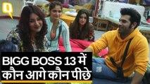 Bigg Boss 13 में मजबूत दावेदार हैं Siddharth Shukla, Paras Chhabra  | Quint Hindi