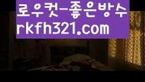 {{루비게임}}【로우컷팅 】ᖵ온라인고스톱ᖵ【www.ggoool.com 】ᖵ온라인고스톱ᖵಈ pc홀덤ಈ  ᙶ pc바둑이 ᙶ pc포커풀팟홀덤ಕ홀덤족보ಕᙬ온라인홀덤ᙬ홀덤사이트홀덤강좌풀팟홀덤아이폰풀팟홀덤토너먼트홀덤스쿨કક강남홀덤કક홀덤바홀덤바후기✔오프홀덤바✔గ서울홀덤గ홀덤바알바인천홀덤바✅홀덤바딜러✅압구정홀덤부평홀덤인천계양홀덤대구오프홀덤 ᘖ 강남텍사스홀덤 ᘖ 분당홀덤바둑이포커pc방ᙩ온라인바둑이ᙩ온라인포커도박pc방불법pc방사행성pc방성인pc로우바둑이pc게임성인바
