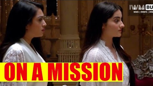 Bahu Begum: Noor and Shayra on a mission to search Ammi
