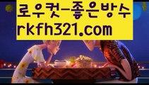 【온라인홀덤】【로우컷팅 】ᖵ온라인고스톱ᖵ【www.ggoool.com 】ᖵ온라인고스톱ᖵಈ pc홀덤ಈ  ᙶ pc바둑이 ᙶ pc포커풀팟홀덤ಕ홀덤족보ಕᙬ온라인홀덤ᙬ홀덤사이트홀덤강좌풀팟홀덤아이폰풀팟홀덤토너먼트홀덤스쿨કક강남홀덤કક홀덤바홀덤바후기✔오프홀덤바✔గ서울홀덤గ홀덤바알바인천홀덤바✅홀덤바딜러✅압구정홀덤부평홀덤인천계양홀덤대구오프홀덤 ᘖ 강남텍사스홀덤 ᘖ 분당홀덤바둑이포커pc방ᙩ온라인바둑이ᙩ온라인포커도박pc방불법pc방사행성pc방성인pc로우바둑이pc게임성인바둑