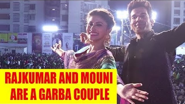 Rajkumar Rao and Mouni Roy play gabra at Kora Kendra