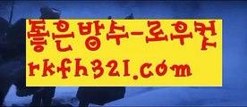【온라인홀덤】【로우컷팅 】홀덤바후기【Σ www.ggoool.comΣ 】홀덤바후기ಈ pc홀덤ಈ  ᙶ pc바둑이 ᙶ pc포커풀팟홀덤ಕ홀덤족보ಕᙬ온라인홀덤ᙬ홀덤사이트홀덤강좌풀팟홀덤아이폰풀팟홀덤토너먼트홀덤스쿨કક강남홀덤કક홀덤바홀덤바후기✔오프홀덤바✔గ서울홀덤గ홀덤바알바인천홀덤바✅홀덤바딜러✅압구정홀덤부평홀덤인천계양홀덤대구오프홀덤 ᘖ 강남텍사스홀덤 ᘖ 분당홀덤바둑이포커pc방ᙩ온라인바둑이ᙩ온라인포커도박pc방불법pc방사행성pc방성인pc로우바둑이pc게임성인바둑이