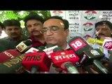 Ajay Maken Resigns