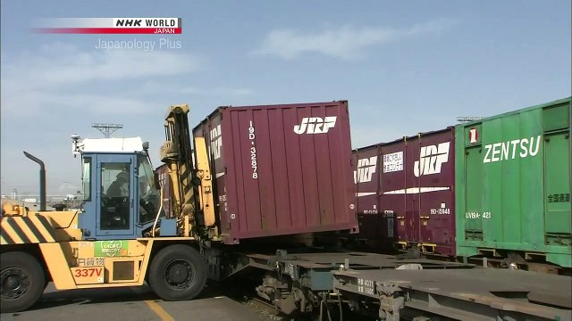 Japanology Plus - New Trends in Logistics