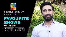 Naqab Zun Episode 16 HUM TV Drama - 7 October 2019