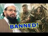 'Phantom' to be BANNED in Pakistan? | Saif Ali Khan, Katrina Kaif, Kabir Khan, Hafiz Saeed