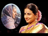 Vidya Balan In Indira Gandhi's Biopic | CONGRESS Not APPROVING? | SpotboyE