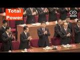 China Enshrines Xi Jinping 'Thought'